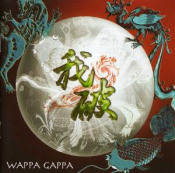Gappa by WAPPA GAPPA album cover