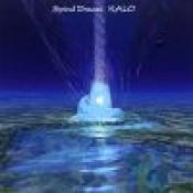 Spiral Dream  by KALO album cover
