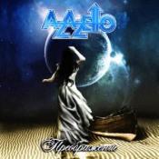 Transformation by AZAZELLO album cover