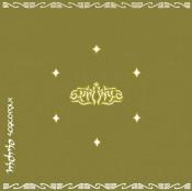 Symetria by HIDRIA SPACEFOLK album cover