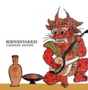 Angherr Shisspa by KOENJIHYAKKEI album cover