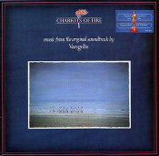 Chariots Of Fire (OST) by VANGELIS album cover