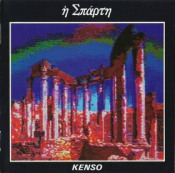 Sparta   by KENSO album cover