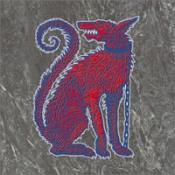 Garmarna by GARMARNA album cover