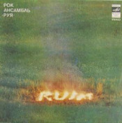 Ruja by RUJA album cover