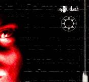 Phormula by EPHEL DUATH album cover