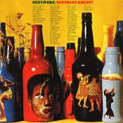 Septober Energy by CENTIPEDE album cover