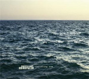 Following Sea by DEUS album cover