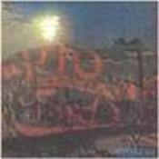 Sukram Gurk  by SILOAH album cover