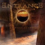 Entre Dos Mundos by ENTRANCE album cover