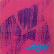 Satwa by SATWA album cover