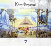 7 by KARFAGEN album cover