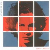 Full Moon by GEFFEN, AVIV album cover