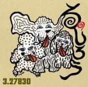 3.27830 by SILO, LE album cover
