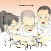 Kesamino by SILO, LE album cover