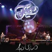 O Terço ao Vivo by TERÇO, O album cover