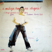 Ratimir Borsic Raca & Bijelo Dugme: ...A Milicija Trenira Strogocu (OST) by BIJELO DUGME album cover