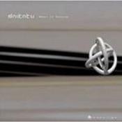Wheel Of Fortune by NAIKAKU album cover