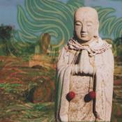 Samsara by YAKUZA album cover