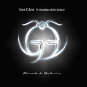 Ritratto di Ballerina by GIARDINO DELLE DELIZIE album cover