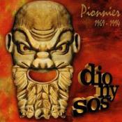 Pionnier 1969-1994 by DIONYSOS album cover