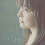 Out Of Sight by OTAKA, KIYOMI  album cover