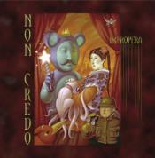 Impropera by NON CREDO album cover
