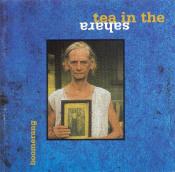 Boomerang by TEA IN THE SAHARA album cover