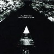 Reflections On Black by HALL OF MIRRORS album cover