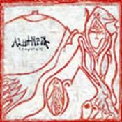 Temporale by ALHAMBRA album cover