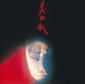 Bi Kyo Ran by BI KYO RAN album cover