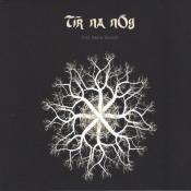 The Dark Dance by TIR NA NOG album cover