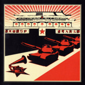 Red Star Revolt by RED STAR REVOLT album cover