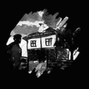 Pod tamni nebesa (Под тъмни небеса) by IVANOV, VELISLAV album cover