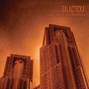 Apocalypse Psychedelicka by GALACTICKA album cover
