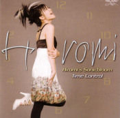 Hiromi's Sonicbloom: Time Control by UEHARA, HIROMI album cover