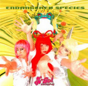 Endangered Species by EX-GIRL album cover