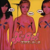 Kero! Kero! Kero! by EX-GIRL album cover