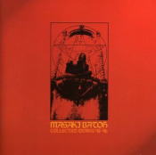 Collected Works, 1995-1996 by BATOH, MASAKI album cover