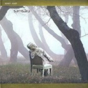 Samsara by SEVEN REIZH album cover