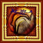 Azigza by AZIGZA album cover