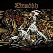 Борозна обірвалася (A Furrow Cut Short) by DRUDKH album cover