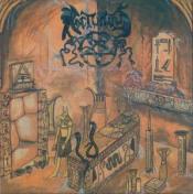 Nocturnus by NOCTURNUS album cover