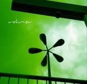 Rohmer by ROHMER album cover