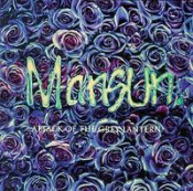 Attack Of The Grey Lantern by MANSUN album cover