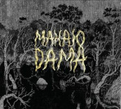 Makajodama by MAKAJODAMA album cover