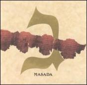Masada 3: Gimel by MASADA album cover