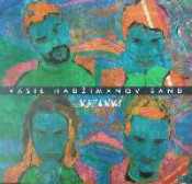Kafanki by HADZIMANOV BAND , VASIL album cover