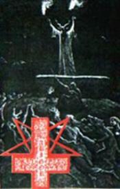 Lux Devicta Est by ABIGOR album cover