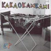EP by KAKAOKAMKAMI album cover